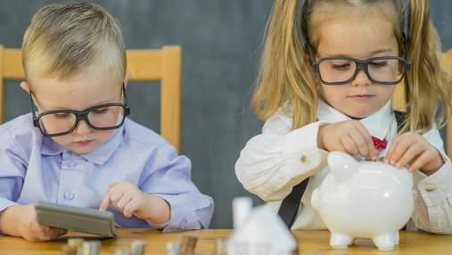 10 фінансових помилок, які ми передаємо своїм дітям