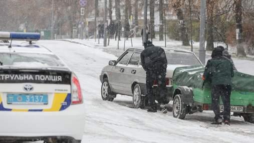 У Києві зафіксували велику кількість ДТП: погодні умови додають проблем