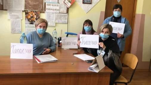 Протестують проти малої зарплати: на Львівщині медсестри оголосили голодування – фото