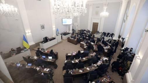 У Львові затвердили новий склад виконкому міськради: деталі