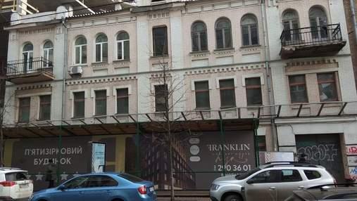 Скандальний ОАСК вилучив історичний будинок у Києві з переліку об'єктів культурної спадщини