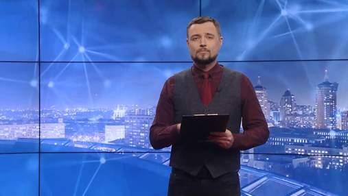 Pro новости: ОПЗЖ устроила непутевую акцию. В Украине не будет российской вакцины