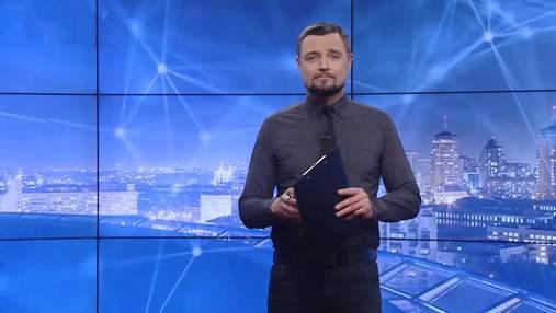 Pro новини: Clubhouse набирає популярності. Початок вакцинації в Україні