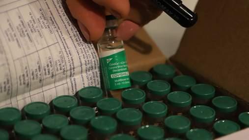У Києві почалася вакцинація від COVID-19: відео