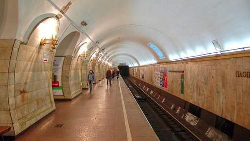В Киеве снова могут ограничить работу метро: говорится о 3 центральных станциях
