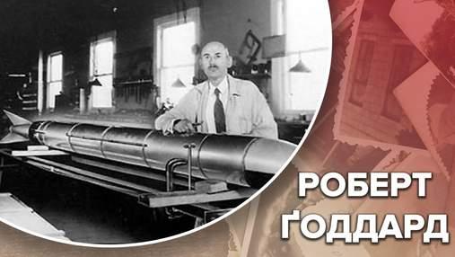 Перша ракета на рідкому паливі: унікальна ідея Роберта Ґоддарда, з якої глузували вчені