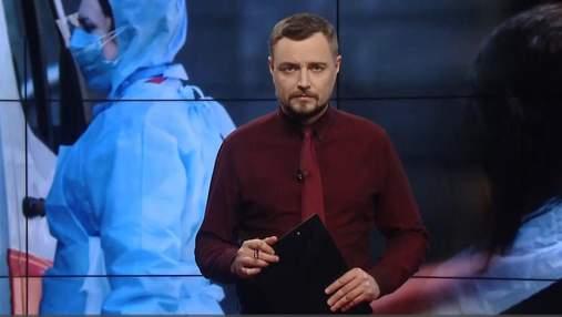 Pro новини: Сварки між українцями через мітинг на Банковій. У червоній зоні – 8 областей
