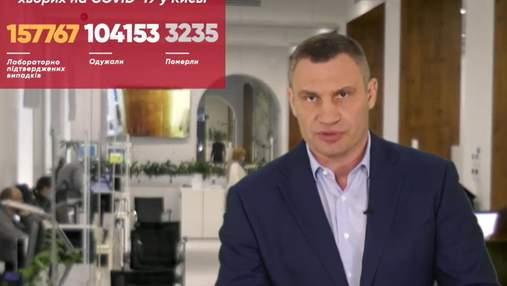 Куда они все едут, – Кличко снова возмутился из-за забитых маршруток в Киеве