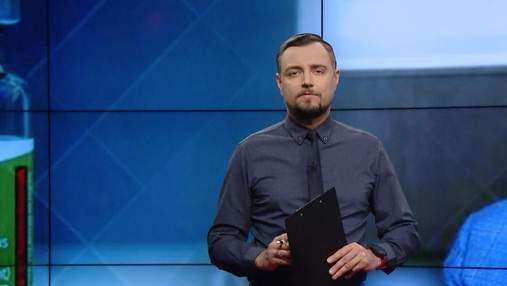 """Pro новости: Отправят ли Степанова в отставку. Раскол во фракции """"Голос"""""""