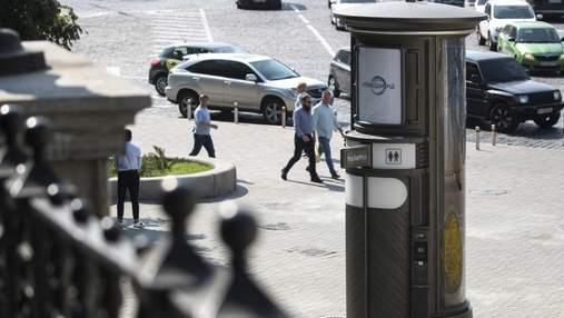 У Києві показали як користуватися новими автоматичними туалетами: відеоінструкція