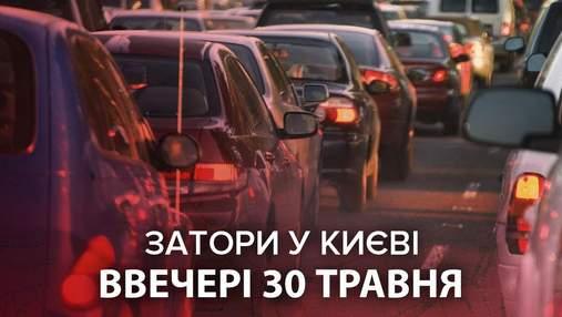 Перед праздниками и выходными: вечером 30 мая Киев парализовали безумные пробки – онлайн-карта