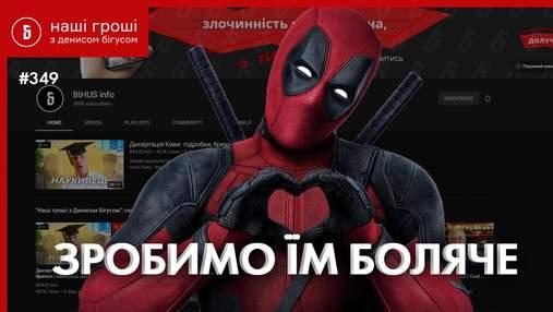 Медведчук, Дубінський, завгосп Авакова: переможні справи юристів Bihus.Info
