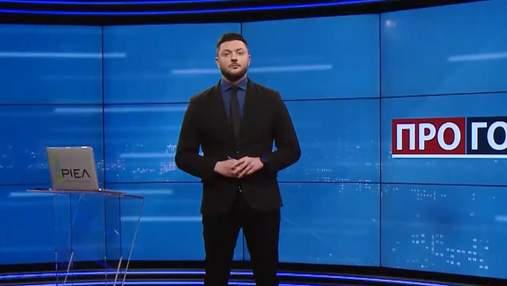 О главном: Медведчук – на допросе генпрокурора. В СНБО насчитали 13 олигархов