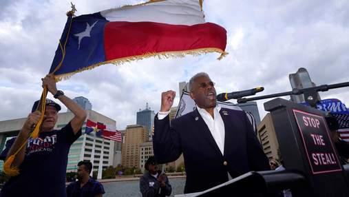 Техас проти Байдена: як бунтує американська опозиція