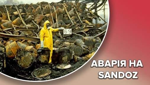 Аварія на хімічному підприємстві Sandoz: як через пожежу у Рейні загинули сотні тисяч риб