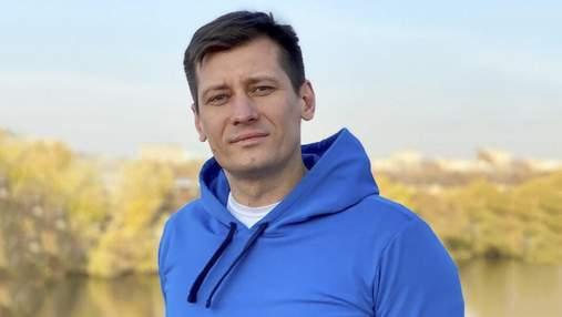 Чому Гудков поїхав з Росії до України