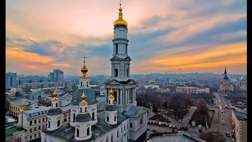 """Деолігархізація навпаки: як Харків хочуть перетворити на """"заповідник"""" олігархів"""