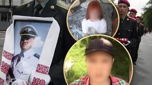Головні новини Києва за тиждень: дитяче вбивство в Бучі, 14-річний педофіл, сквер імені Шаповала