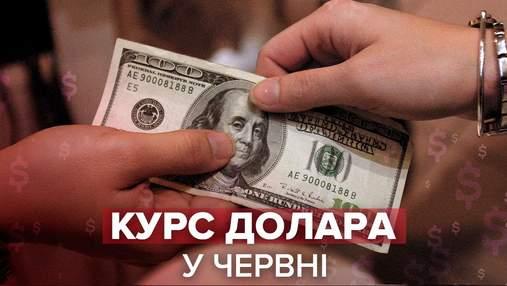 Чому долар стрімко падає: прогноз для гривні на тиждень