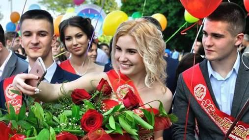 Випускний в Україні: у скільки обійдеться прощання зі школою