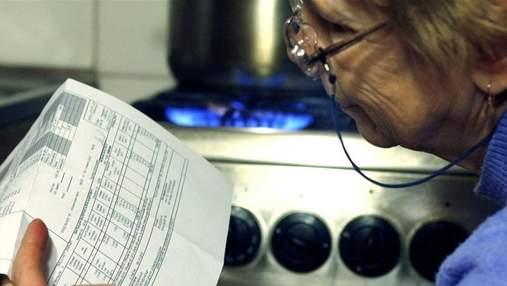 Сезонні тарифи на газ: яку альтернативу пропонують газопостачальники влітку