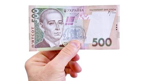 Економічна криза в Україні: коли чекати нову хвилю та що буде з гривнею