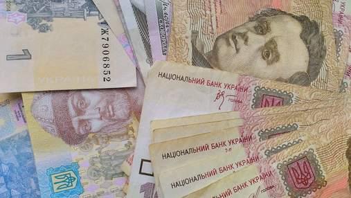 ВВП України зростатиме: Мінекономіки покращило прогноз на 2021 рік
