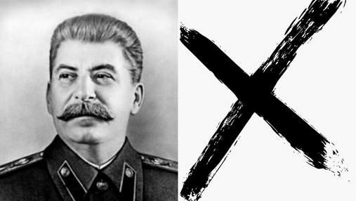 Гірше, ніж росіяни: значна частина українців негативно ставляться до Сталіна, ще третині байдуже