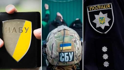 Українці все менше довіряють поліції та СБУ, у НАБУ – динаміка краща, – опитування
