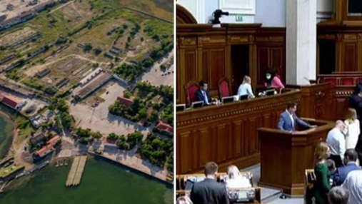 """Раді рекомендують скасувати режим вільної економічної зони """"Крим"""""""