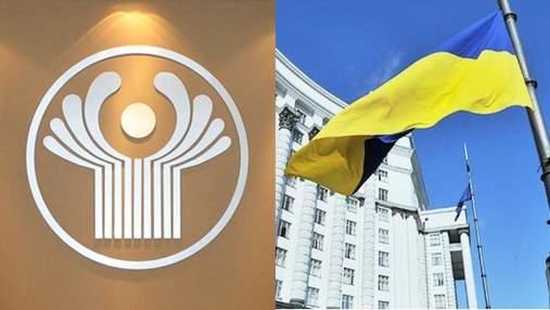 Уряд денонсував Угоду СНД про співробітництво в туризмі