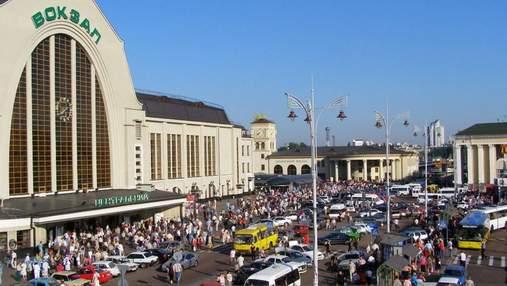 У Києві обмежили роботу 2 вокзали через повідомлення про замінування