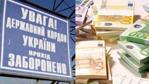 Десять тисяч євро за незаконний перетин кордону: підозра українському прикордоннику