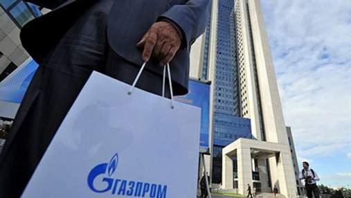 """Була дуже напружена атмосфера, – Коболєв про переговори з """"Газпромом"""" у Москві"""