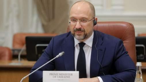 Членство України та Грузії у ЄС зміцнить стабільність у регіоні, – Шмигаль