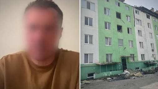 Був у стані афекту: винуватець вибуху в Білогородці визнав свою провину – відео