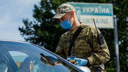 Україна заборонила в'їзд без тесту на COVID-19 прибулим з 4 країн