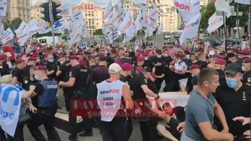 Полицейские забрали гроб: начались стычки на акции ФЛП в Киеве – видео
