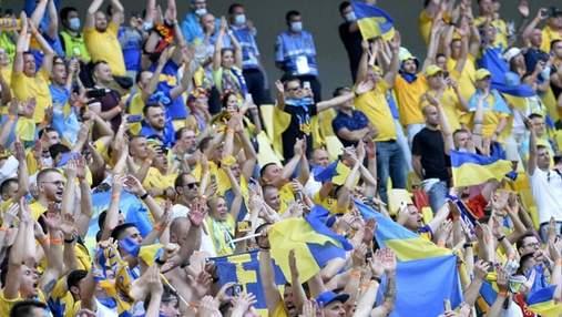 Історичний матч Швеція – Україна на Євро-2020: де у Львові подивитись футбол