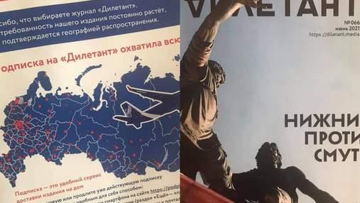 """""""Российский"""" Крым: киевский вокзал попал в громкий скандал"""