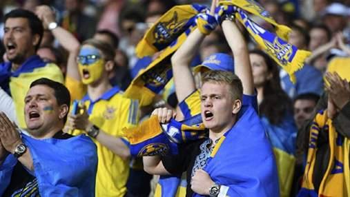 Матч Україна – Англія на Євро-2020: де у Львові подивитись футбол на великому екрані