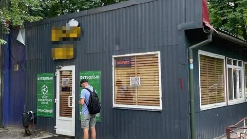 Замасковані під МАФи: у Києві викрили гральні заклади