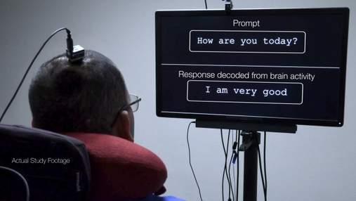 Чудеса технологий: парализованный мужчина заговорил через 20 лет