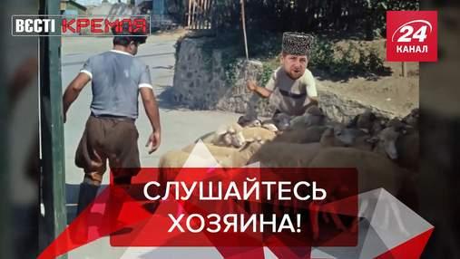 Вести Кремля. Сливки: В Чечне запрещают продавать продукты невакцинированным