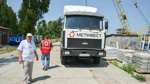 Помощь Красному Кресту: Метинвест откликнулся на просьбу о ремонте исторического здания в Киеве
