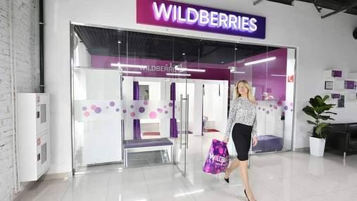 У Мінкульті пояснили, чому російський ритейлер Wildberries потрапив під санкції