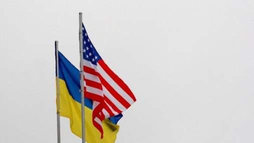 США повернуть Україні артефакти, вивезені під час Голокосту