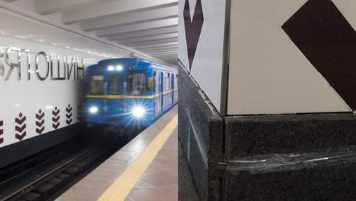 """В киевском метро переход """"отремонтировали"""" скотчем: фото"""
