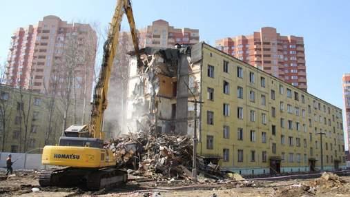 """В Україні знесуть понад 30 тисяч """"хрущовок"""": законопроєкт"""