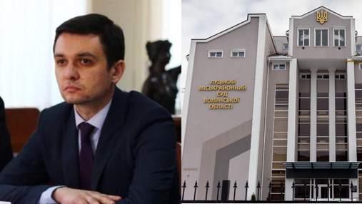 Штраф 1530 гривен за домашнее насилие: в Луцке судья Ясельский шокирует приговорами